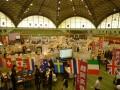 さかた産業フェア2012