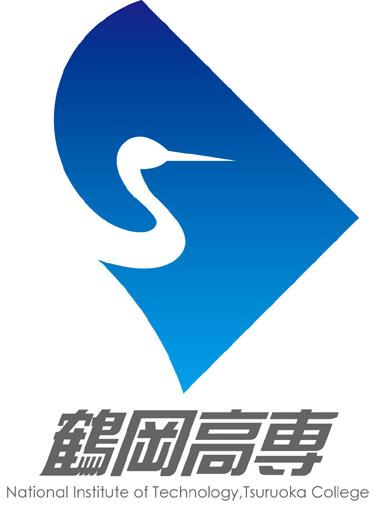 鶴岡工業高等専門学校(鶴岡高専)のロゴマーク