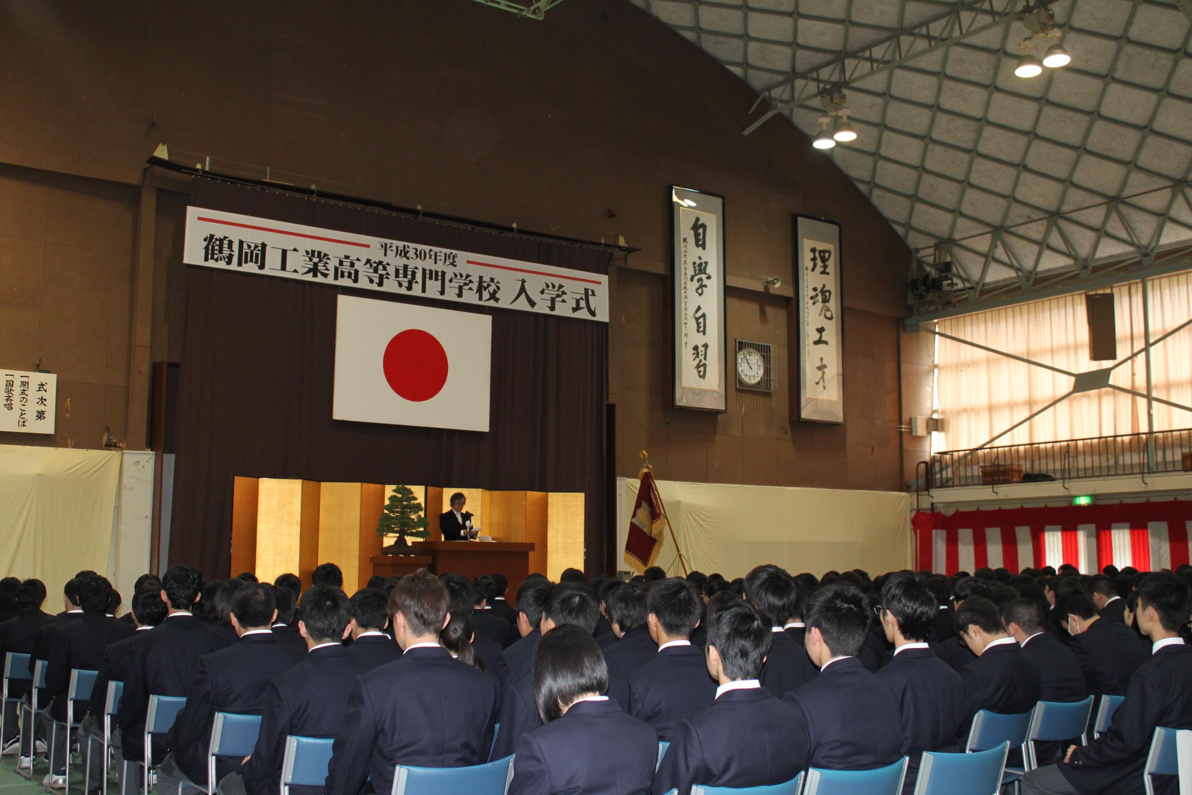 鶴岡工業高等専門学校画像